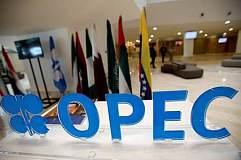 外汇财经日历:本周四召开OPEC 美联储5月会议纪要是重点