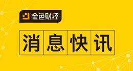 英伟达将发布挖矿专用GPU 马来西亚央行呼吁让公众决定加密货币的命运 安倍首次针对央行加密货币进行回应丨《每日快讯精选》2月16日