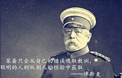 2.16黄金春节送好礼,送财送福送盈利