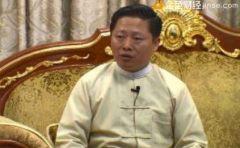 缅中友好协会秘书长林勇:TPC生态中的第三方支付体系对缅甸甚有助益