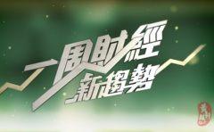 黄麒轩:周评,两大避险坐镇多头信心犹在,黄金趋势已变?