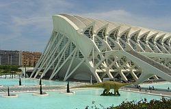 西班牙对区块链将会有大动作,区块链技术公司将享受会税收优惠