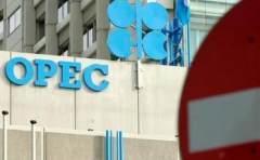 OPEC成员国全部落实减产数量 美原油产量过剩抵消减产