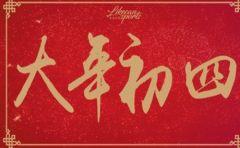 鑫海寻金:2.19-20黄金原油保持震荡,春节是否有待破位走势?