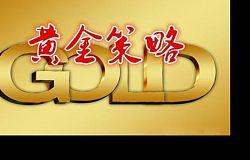 裴月月:2.20黄金震荡修正下行,晚间黄金操作建议附解套