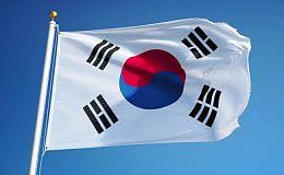 """韩国金融监管机构:韩国将支持""""正常""""的加密交易"""