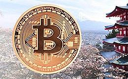 两大因素助推日本成为比特币交易最大市场