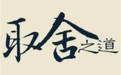 【凌枫点金】2.22黄金多空完美获利,加息升温,黄金能否继续看涨?