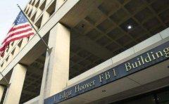 美警方逮捕一家比特币证券交易所负责人