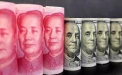 人民币兑美元中间价调高3基点 汇率有望持稳运行
