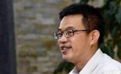 中财教授黄震:注意区块链的政策、法律风险