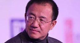 中国证监会原副主席高西庆:区块链削弱了现代金融系统的垄断局面