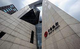 中国银行申请区块链扩容解决方案专利