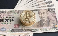 加密货币洗钱案例在日本占比0.17%