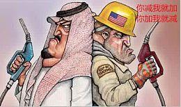 欧佩克将用新生产交易助油价回升至60美元 美国页岩油恐开绿灯