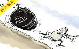 5.25欧佩克延长减产,原油为何不涨反跌