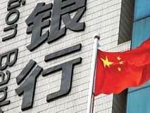 中资银行股本月大幅蹿升 一跃成为白天鹅