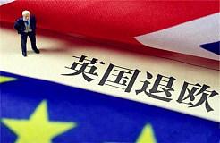 英国首相将启动两年退欧谈判  后期仍需缴纳500亿英镑