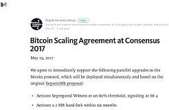 DCG集团发布:在2017共识大会已经达成比特币扩容协议