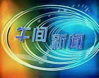 """【黄金午间观察】2017.4.5日国内清明节日期间黄金""""三连涨""""冲击1260关口"""