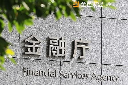 16家日本数字货币交易所成立自律组织 应对潜在的黑客袭击等威胁