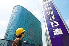 油气行业十大新闻:中海油服9项发明获国家专利局授予专利权