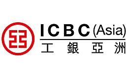 持续提供离岸人民币报价 中国工商银行将成国内首家