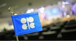 罗.攻.一:5.26原油减产会议告一段落,后市原油如何走向