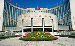 人民网发声:中国央行加强比特币监管  不代表政府认可比特币