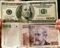 阿根廷比索兑美元汇率在连续数天大跌后反弹