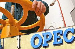 李多颖:OPEC卖事实打压油价 原油后市行情怎么看?