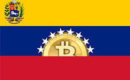 比特币拯救委内瑞拉人民免受通货膨胀影响  比特币合法用途潜力巨大