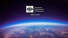 国际标准化组织将区块链技术提上议程