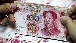 银行满足定向降准标准 2月27日央行将实施调整