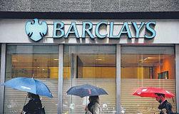 巴克莱银行副主席Jeremy Wilson:区块链冲出金融领域影响会很大