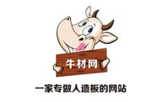 组合域名成为牛材网企业门户  企业相关域名仍流落在外