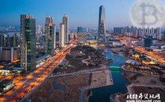 韩国比特币热潮:韩国比特币交易价比全球均价高出一千多美元