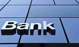 Babb银行平台将利用区块链技术节约成本