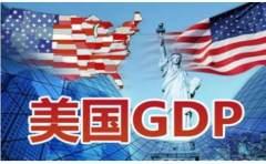 美国第一季度GDP数据上修至1.2% 英镑大跌创5个月单日最大跌幅