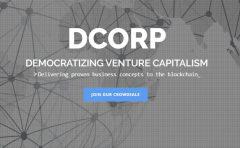 DCORP:使风险资本民主化,释放区块链潜力