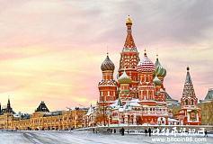 俄罗斯央行提议定性加密货币,作为数字商品并加以规范
