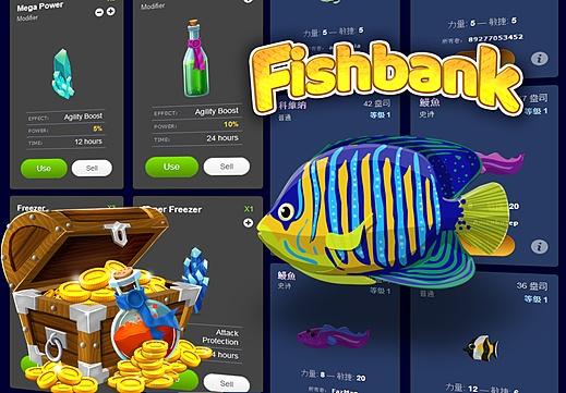 全新区块链游戏Fishbank 将于2018年3月18日发布