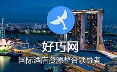 """""""好巧网""""宣布完成1.2亿元B+轮融资 其官网域名为haoqiao.cn"""