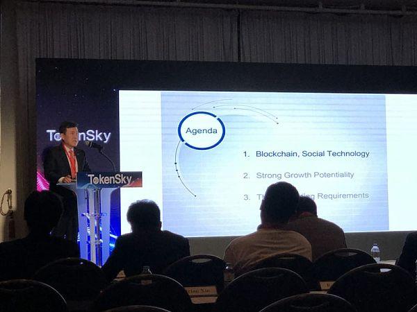 京畿道经济科学振兴院院长韩义宁:区块链是未来社会技术发展的关键