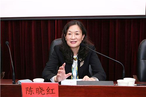 第十三届全国政协委员、中国工程院院士陈晓红:我们不能把区块链等同于比特币或数字货币