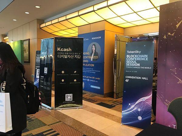 Kcash亮相韩国TokenSky峰会 国内第一款跨链钱包Kcash创始人祝雪娇受邀出席