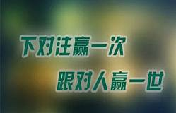 杨金聚财  6.24 阳光总在风雨后 只为遇见更好的自己