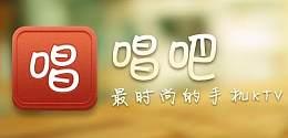 启用双拼域名changba.com建官网的唱吧  宣布战略投资艾美科技