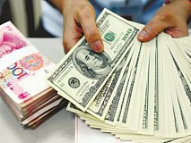 被美元瘦身的中国外汇储备只有3万亿美元么