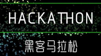 比特币奖励显现区块链黑客马拉松比赛  每组胜出赢得20个比特币